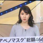 【VIPネタ】俺ら「アベノマスクwww」←わかる TBS「アベノマスクwww」←は?