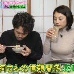 【女優】【悲報】最新の小池栄子(40)さん、ガチで終わる