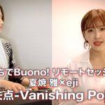 【Berryz工房】夏焼雅「Buono!の夏焼雅です!!」