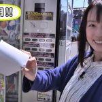 【ニュース・雑談】【画像】及川奈央(43)の最新画像