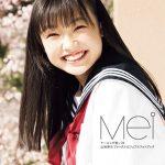 【山﨑愛生】写真集表紙きたよ山愛生(モーニング娘。'20)ファーストビジュアルフォトブック『Mei』