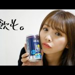 【NMB48卒業生】【速報】NMB磯佳奈江の酒飲みyoutubeが可愛いと話題騒然!瀧野由美子もやれよ