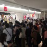 【ニュース】ユニクロのマスクに数百人が殺到!!!