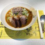【画像】ホリエモンさん、一万円のラーメン二郎を作ってしまうwwwなおヤサイマシマシは千円な模様