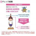 【ニュース・雑談】【悲報】寺田心くん、低身長症の疑い