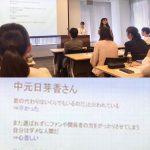 【NMB48】【悲報】吉田朱里が学生時代にNMB運営から受けたパワハラを暴露「休んだら明日から仕事ないよ、代わりはいくらでもいるから」
