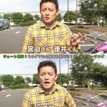 【お笑い】【悲報】井戸田潤「このバイクをダサイってイジった宮迫さん、徳井くん、渡部さん、その3人今どうなってます?笑」   [アブナイおっさん★]