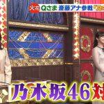 【2ch】モーニングショーでちはるガルル(´・ω・`)