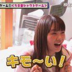【AKB48】メンバーのおじさんに対する暴言一覧wwwwwwwwww