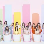 【NMB48ニュース】NMB48『だってだってだって』の新たに公開されたアーティスト写真が可愛すぎると話題に!