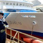【STU48】【STU48号】 船で瀬戸内をアピールしよう! ってコンセプトで自治体から公金支援受けたが…船が消滅した後はどうなるの?