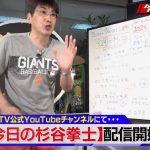【お笑い】【悲報】とんねるずの石橋貴明さん、youtuber生命が終わる