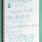 【OG】鞘師にしろ和田にしろ宮本にしろ傑出したアイドルとはなぜこうもぶっとんでいるのか