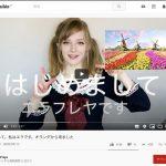 【朗報】全力で日本にアピールしてるオランダ人の女の子が可愛すぎると話題に