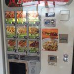 【雑談】自販機の370円の焼きおにぎり買ったけど微妙すぎワロタwwwwwwww