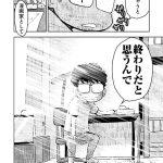 【アニメ・漫画】富樫「それやっちゃうとですね 漫画家として終わりだと思うんで」