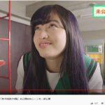 【芸能画像系】【悲報】橋本環奈さんの嘘泣き変顔動画が1500万回も再生されてしまう
