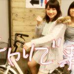 【AKB48】もしメンバーの名言を他のメンバーが言ったら…