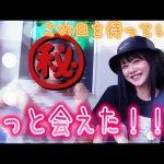 【OG】【緊急速報】ガキさんのyoutubeチャンネルに待望のハロプロOG登場!!