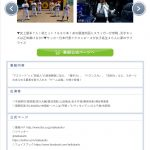 【NMB48】NMB川上千尋がTBS「炎の体育会TV 」に出演キタ━━━━(゚∀゚)━━━━!!