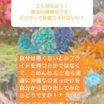 【NGT48】荻野由佳さんのお言葉