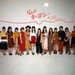【モーニング娘。】石田亜佑美がブログで謝罪