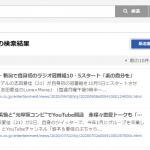 【志田愛佳(もな)】志田愛佳に欅坂46というワード使うなというお達しでたの本当っぽい