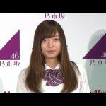 【乃木坂46まとめ】本日9月4日は3期生結成4周年です。