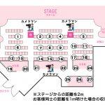 【AKB48】【速報】AKB48劇場 有観客公演再開のお知らせ
