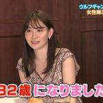 【芸能】【画像】小嶋陽菜(32)さんの現在www