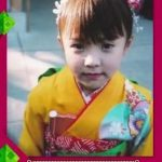 【歌手】【画像】欅坂46の小林由依(20)ちゃんの幼少期が可愛すぎると話題にwxwxwxwxwxwxwxwxwxwx