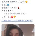 【タレント】ダレノガレ明美さん、超セクシー自撮りを公開する