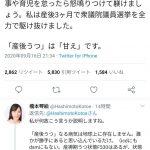 【女優】【悲報】竹内結子さんの死因、まんさん委員会が産後鬱と断定 ツイトレ入り