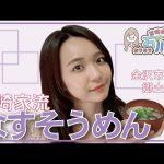 【OG】【朗報】2週間ぶりにオマケチャンネル更新キタ━━━━(゚∀゚)━━━━!!