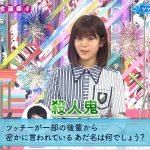 【欅坂46】両方すこええか?