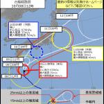 【関西死亡】台風14号(チャンポン)ガチでやばいルートを通ってる模様
