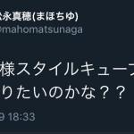 【佐々木琴子】【声優デビュー】佐々木琴子さん、スタイルキューブへ移籍