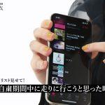 【ハロプロ】乃木坂46の人気メンバー中田花奈がハロプロキッズ落選者だった