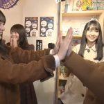 【欅坂46】お前らこれからも仲良くしようなこうやってるんるんとさくさくも手を取り合ってるようにさ