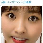 【AKB48】総監督のTwitterアイコンがヤベイwwwwwwwwww