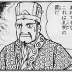 【痛いニュース】ワロタw