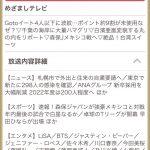 【欅坂46】【Nobody's fault】櫻坂46★36【本スレ】