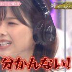【欅坂46】理佐、落ち着くんやで!