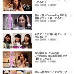 【その他】TBSのYouTubeチャンネル、アナウンサーを脱がせた動画だけ再生回数突出しており経営陣困惑