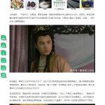 【韓国・北朝鮮】【速報】 韓国 「中国、明王朝の皇帝は韓国人だった」