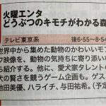 【2ch】12/8