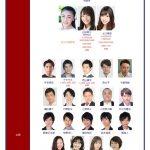 【山田寿々】女優目指し卒業発表した山田寿々、さっそく舞台デビュー!