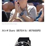 【VIP・なんj】ビルゲイツの腕時計の値段wwwwwww
