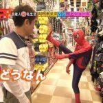 【島倉りか】島倉りかちゃんが大好きなスパイダーマンのコスプレをしてみた