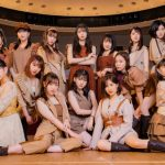 【北川莉央】【速報】モーニング娘。'20新センターに北川莉央!!!!